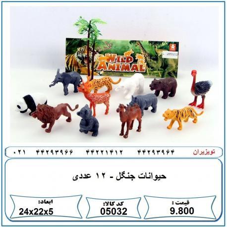 ست حیوانات جنگل