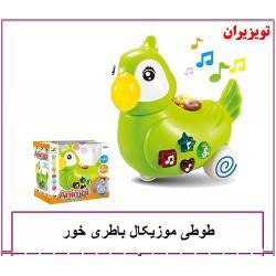 طوطی موزیکال